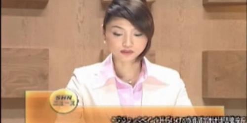 Asian newsreader Compulsive humiliation