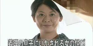 japan love story 110